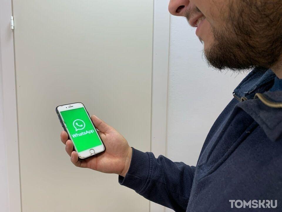 Избавляясь от недостатков: WhatsApp решают проблему переноса данных на разные OC