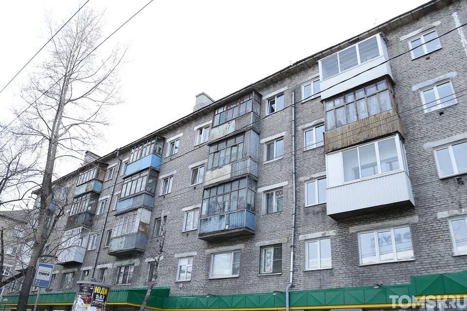 В Томске подешевела аренда всех квартир: город вошел в топ-3 по стремительному снижению цен