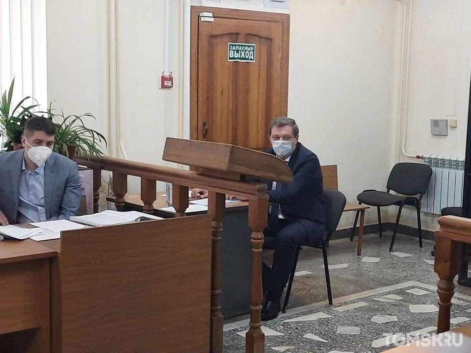 Иван Кляйн считает обвинения абсурдными. Трансляция из зала суда