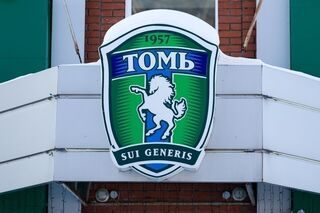 «Томь» в гостях встретится с «Балтикой» из Калининграда