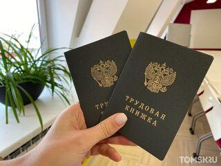 Пригодился диплом вуза: пять профессий, где россияне чаще всего работают по специальности