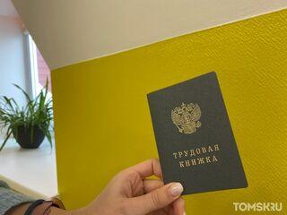 Каждый шестой работник Томской области трудится в малом или среднем бизнесе