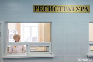 Более 3300 посещений приходится на одного педиатра в Томской области
