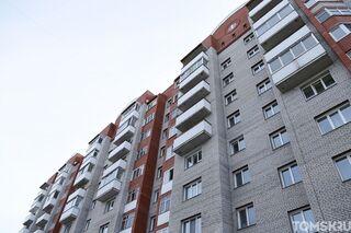 Маленькие и дешевые: подборка квартир в Томске до миллиона рублей