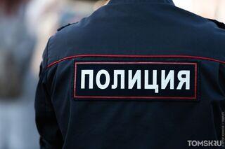 Сотрудницу полиции уволили в связи с утратой доверия
