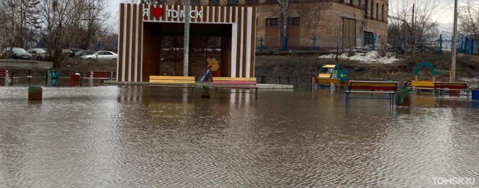 На Степановке многоквартирные дома отключают от электричества: вокруг все плавает