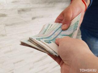 Более 10 сотрудников давали взятки бывшему директору томского СМЭУ: заведено уголовное дело