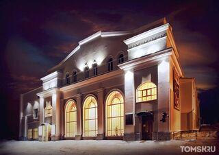 Томский ТЮЗ выиграл конкурс от Российского фонда культуры: в театре появится новый спектакль