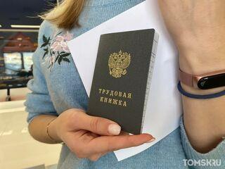 100 человек со всей России приступили к освоению новой профессии в рамках программы, запущенной ТГУ