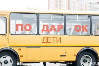 Автобус есть, водителя нет: родители деревни под Томском пожаловались на недоступное образование