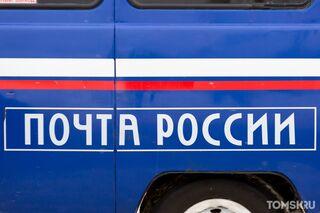 В Томской области начальница почтового отделения присваивала выручку с продаж