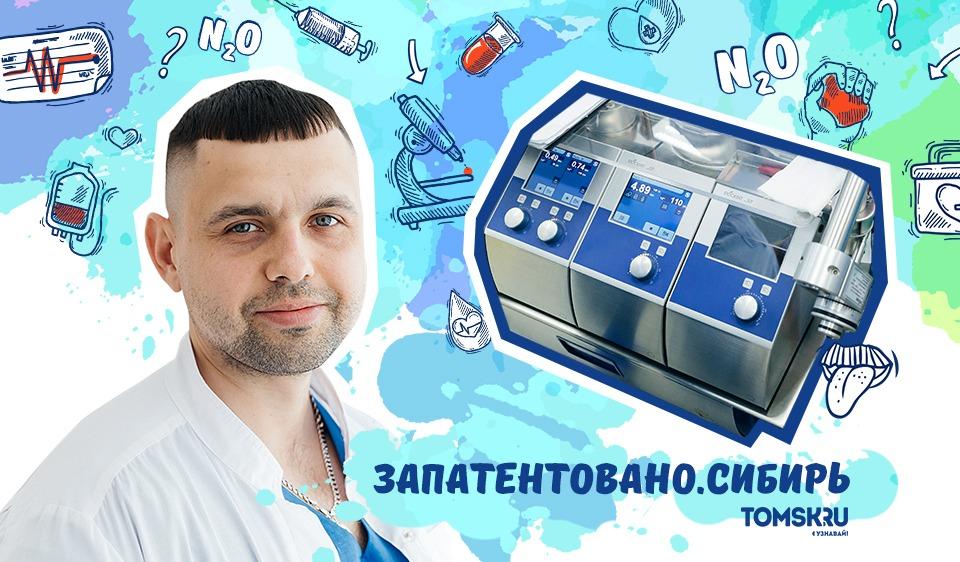 Томский анестезиолог нашел способ сократить патологии после операций на сердце