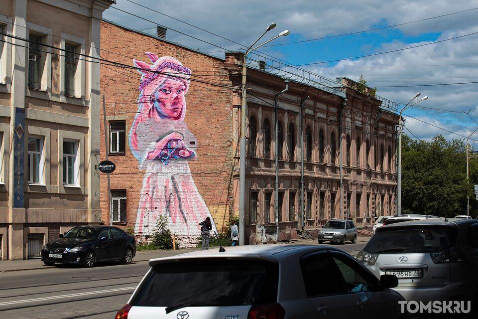 «Пока не закрасили»: какие граффити появились в Томске благодаря Street Vision-2021?
