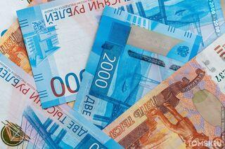 Число вкладов жителей Томской области в банках  увеличилось