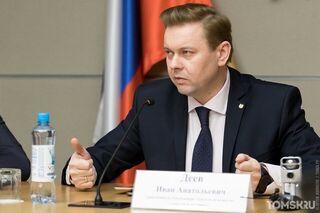 Замгубернатора по социальной политике Иван Деев покинул свой пост