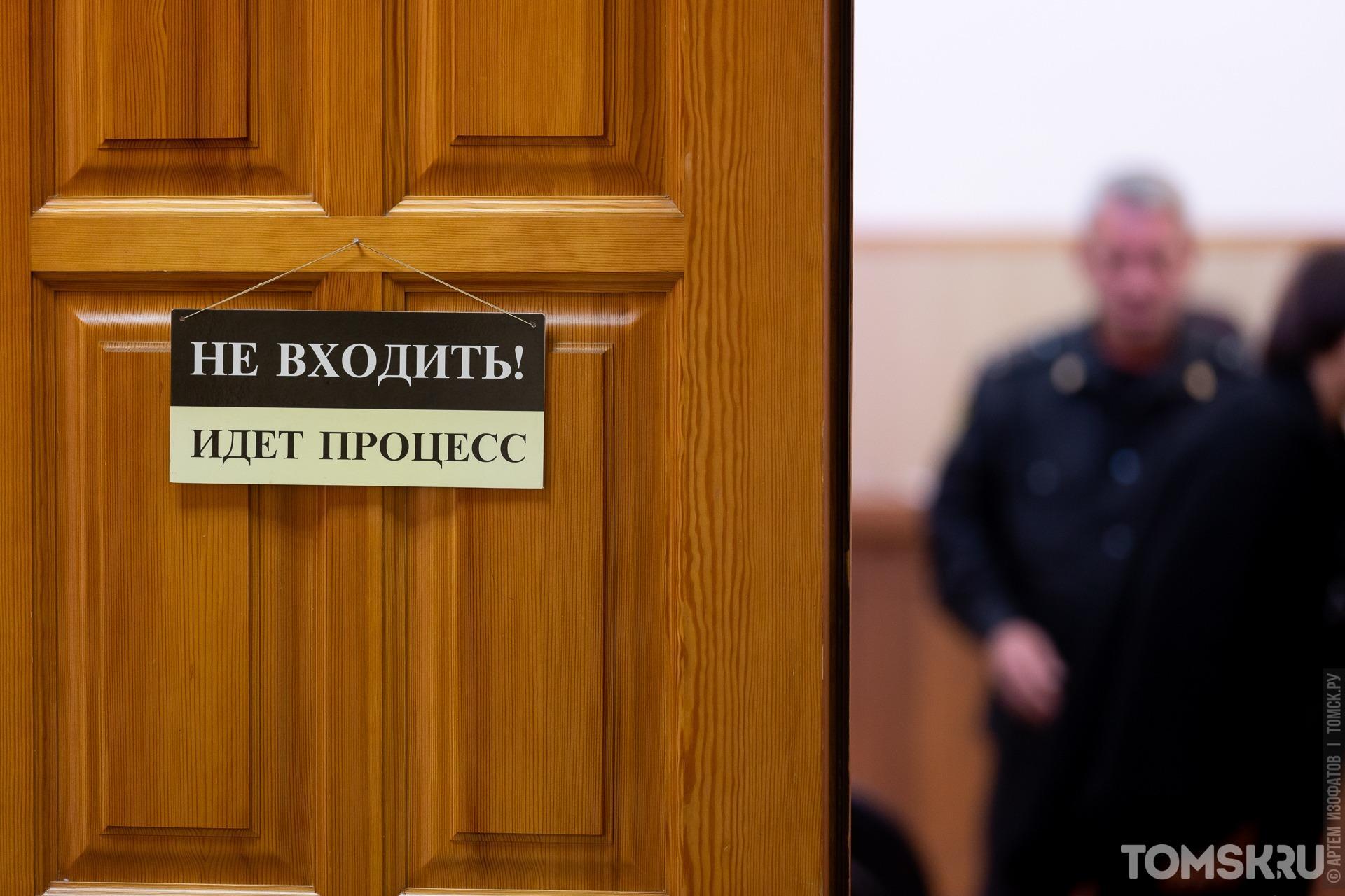 Таксист из Северска собирал деньги для мошенника из Новосибирска