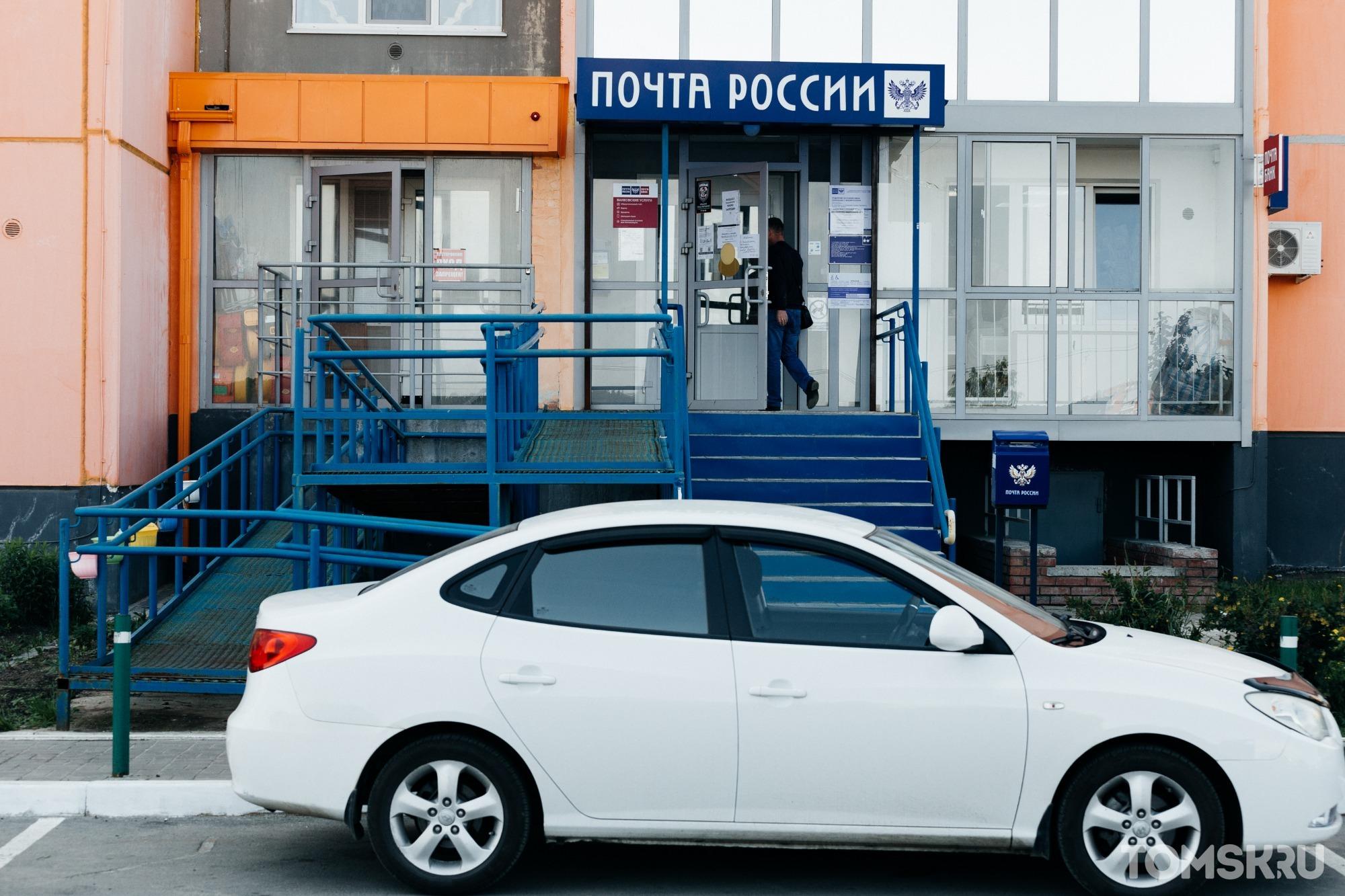 +47: новые случаи заражения COVID-19  в Томской области