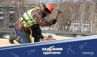 Задумано. Сделано: в капремонт многоэтажек в Томской области вложено уже 5 млрд рублей