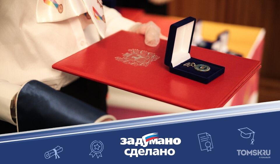 Задумано. Сделано: талантливую молодежь ежегодно чествуют и награждают премией парламентского конкурса