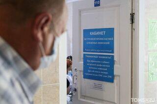 Число присасываний клещей в Томской области продолжает сокращаться