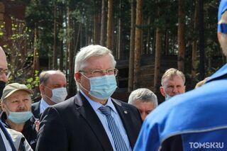 В Томской области продлили ограничения массовых мероприятий  до 15 августа