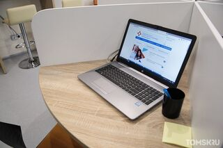 Вакансии сервиса по поиску работы HeadHunter теперь доступны сотрудникам томской службы занятости