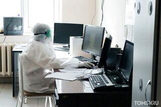 114 новых случаев заболевания коронавирусом зарегистрировано в Томской области