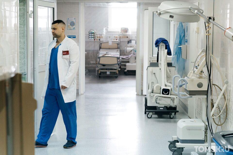 Четыре отделения двух больниц в Томске вернутся к работе по профилю