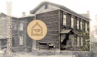 «Дом за рубль»: столетняя кладка, срубы с нуля и миллионная история усадьбы Акулова