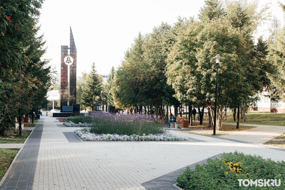 Теперь здесь хочется гулять: какие пространства региона преобразил нацпроект «Жилье и городская среда»