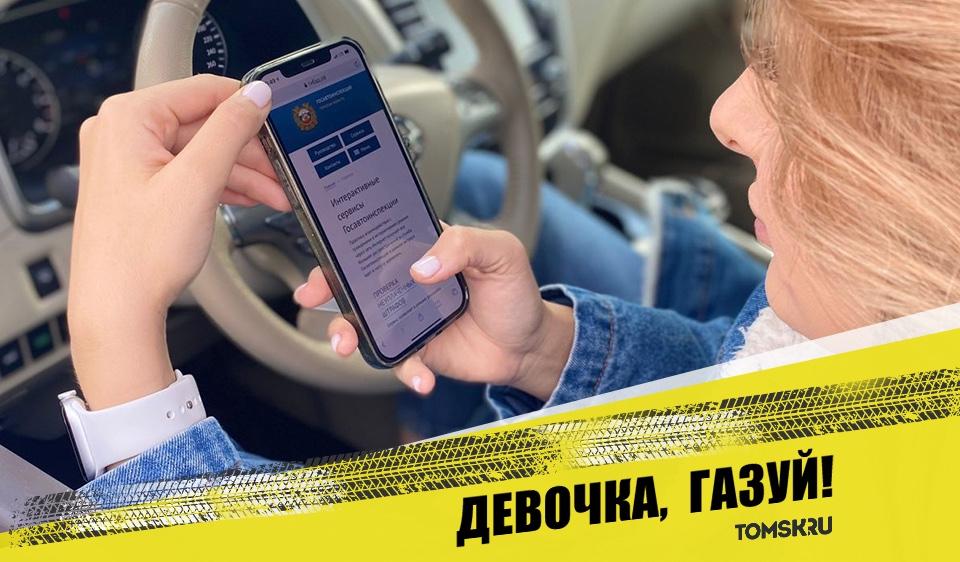 Девочка, газуй! 🚘 Пошаговая инструкция, как обезопасить себя от агрессии на дорогах