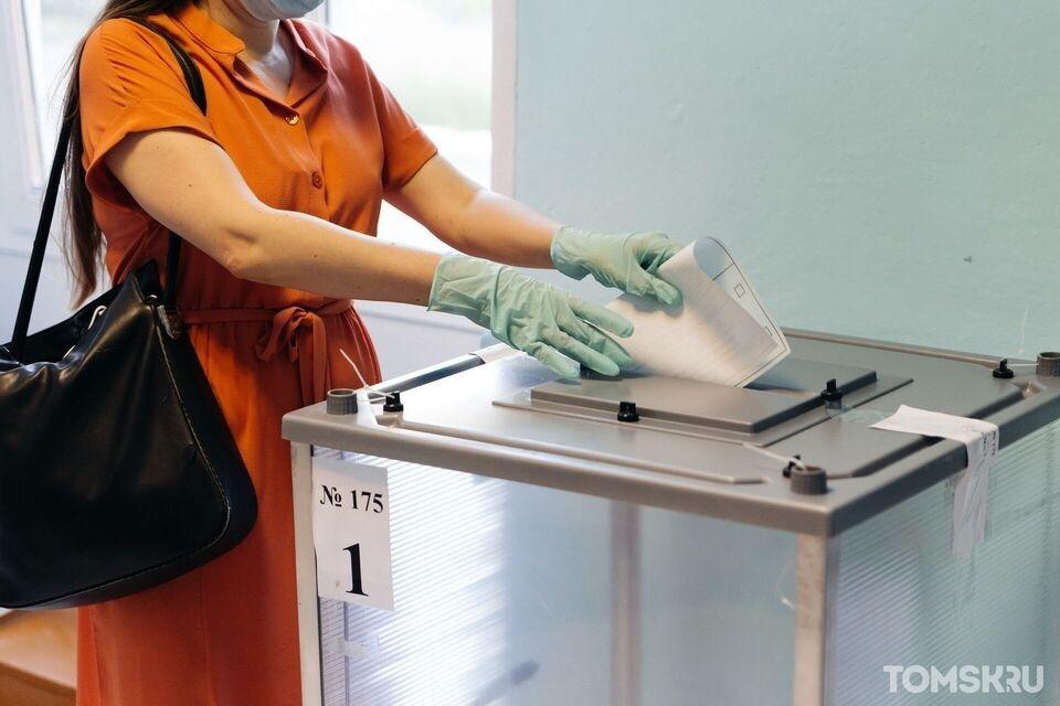 Около 13 тысяч томичей заявили о желании голосовать по месту нахождения