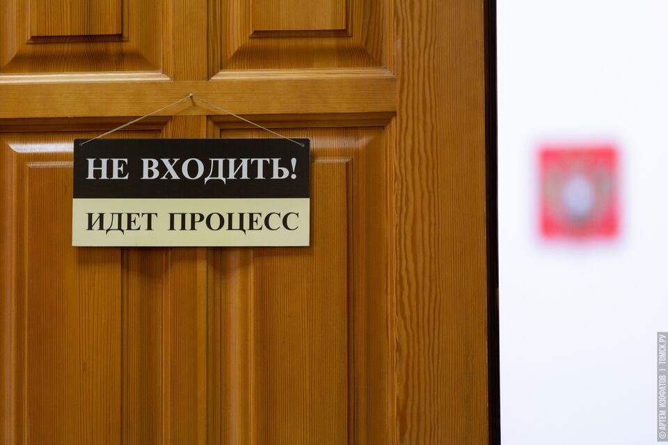 Испугался жены больше полиции: томича будут судить за ложь о краже денег