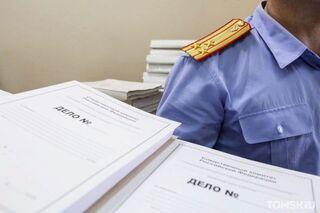 Шестерых жителей Томской области обвиняют в хищении имущества нефтедобывающей компании