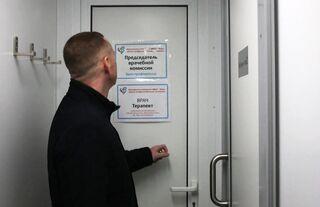 За здоровьем сотрудников «Томскнефти» следят «мобильные» профпатологи