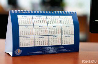 В Правительстве утвердили выходные дни на следующий год