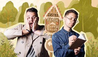 GastroTomsk #11: Томск — столица крутых университетов и вкусных помощников для мозга