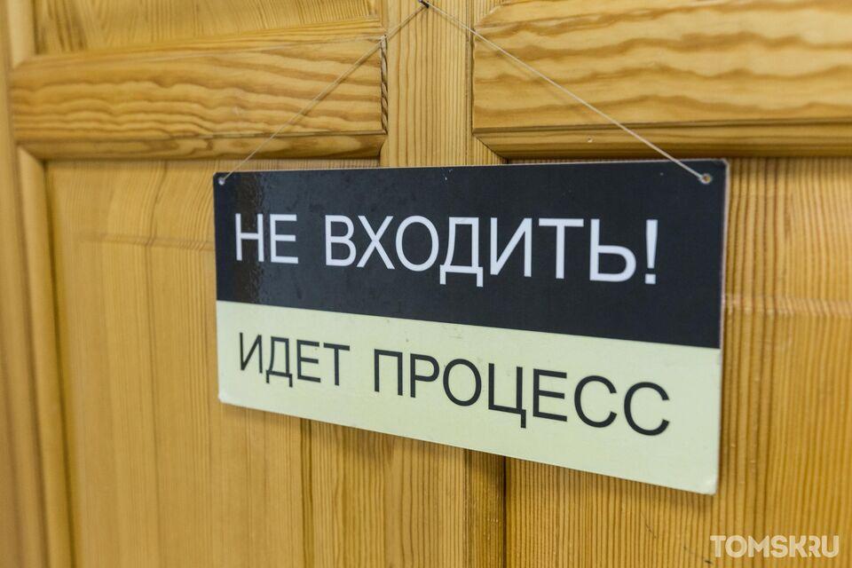 Убрался дома и лег спать: житель Томской области получил срок за смертельное избиение друга