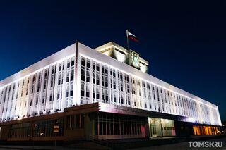 Состав Законодательной Думы Томской области обновился почти наполовину
