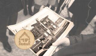 «Дом за рубль»: деньги, сроки, результаты