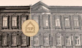 Гвоздь программы: как восстанавливается самый дорогой «дом за рубль»