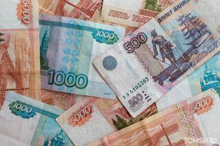 Томская область получит более 760 млн рублей на поддержку системы здравоохранения