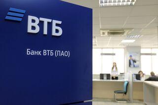 ВТБ запускает бесплатный курс по бухгалтерии для малого бизнеса