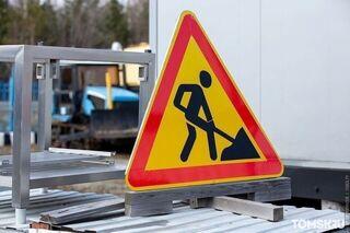 На части ул. Рабочей в пятницу ограничат движение транспорта