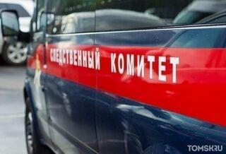 СК начал доследственную проверку по ситуации в МСЧ №2