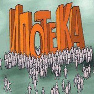 Многие россиские банки начали ужесточили условия по ипотеке. Вслед за Сбербанком ВТБ 24 ввел мораторий на прием заявлений на кредиты на покупку строящегося жилья и улучшение жилищных условий. Банк повышает ставки по всем ипотечным программам как в рублях, так и в иностранной валюте.