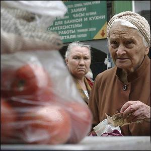 Инфляция в России в сентябре 2008 года составила 0,8%. С начала года рост потребительских цен составил 10,6% по сравнению с 7,5% за январь-сентябрь 2007 года. В годовом выражении инфляция в сентябре составила 15% (к сентябрю 2007 года).