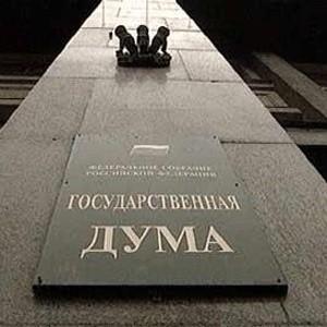Сегодня на пленарном заседании Госдума рассмотрит во втором чтении пакет законопроектов, направленный на стабилизацию финансовой системы РФ.