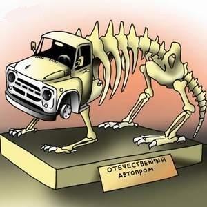 Кризис добрался и до российской автомобильной промышленности. Несколько предприятий автопрома РФ приняло решение остановить производство, а КАМаз решил урезать производство, сократив рабочую неделю.