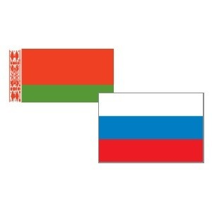 Партнерство России и Белоруси благоприятно сказывается на экономических взаимоотношениях между странами. Товарооборот между Россией и Республикой Беларусь по итогам 2008 года ожидается на уровне 845 млрд рублей. Об итогах и дальнейших перспективах сотрудничества рассказало руководство Постоянного Комитета Союзного государства.